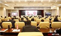 湖南司法行政系统掀起贯彻党的十九大精神大学习大讨论热潮