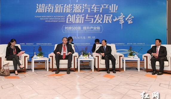 许达哲会见湖南新能源汽车产业创新与发展峰会部分参会嘉宾
