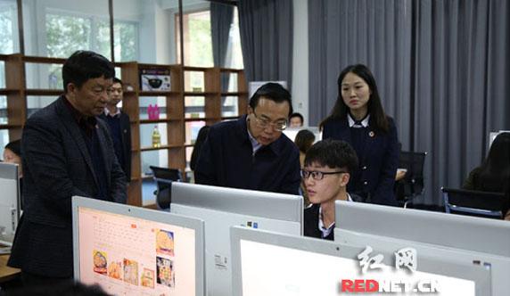 向力力湖南信息学院调研时要求:不忘初心办教育