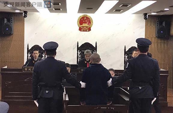 宁波绍兴系列抢劫案宣判:被告人徐利被判处死刑