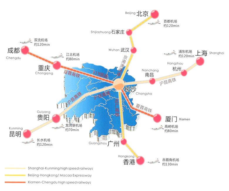 长沙黄花国际机场交通)        火车到长沙(铁路时刻表查询 |12306