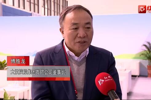 傅胜龙:湖南迎来中部地区发展机遇期