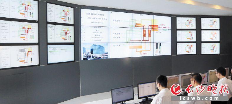"""通过互联网,远大全球联网监控中心对全世界所有""""远大""""空调进行实时监测,全部无人化运行,又是节能环保的体现。远大空调供图"""