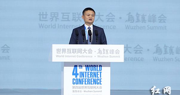 """马云致辞:未来互联网将从有到""""无"""""""
