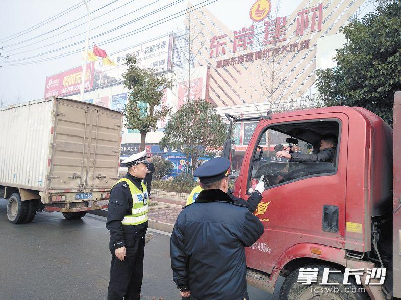 ↑近日,芙蓉区交通运输局执法人员正在对一辆货运车辆进行检查。