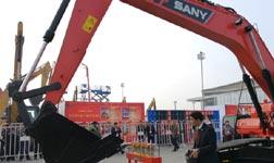 China (Changsha) Intelligent Manufacturing Summit Opens