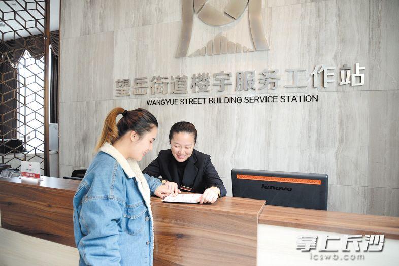在恒晟湘江中心,通过设立楼宇工作站,帮助楼宇招企业、帮助企业解难题,包括工商注册、税务办理等多项业务不出大楼就能办理,为区域经济发展再添助力。 夏婉秋 摄