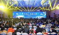 第二届中国(长沙)智能制造峰会开幕 许达哲罗文致辞