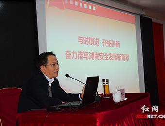 """李大剑为全省交通运输安全监管人员培训班讲""""安全课"""""""
