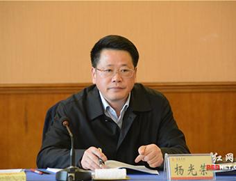 杨光荣:确保不安全煤矿2018年底前应关尽关