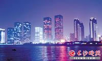 长沙连续十年获评中国最具幸福感城市