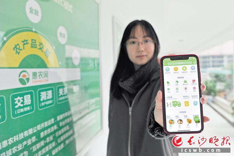 惠农网成为国内领先的农村电子商务和农业信息化服务平台。