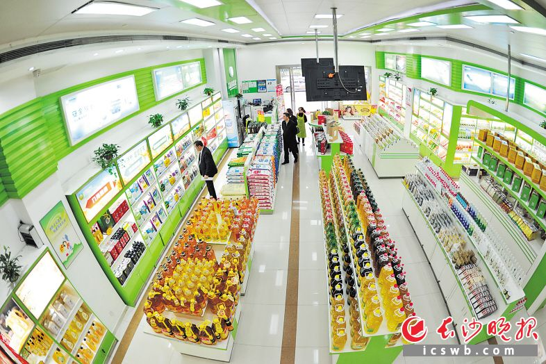 """长沙市""""放心粮油工程""""北辰三角洲店。"""