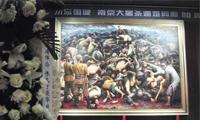 旅美画家李自健讲述大型历史油画《南京大屠杀》创作和巡展背后的故事