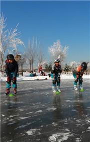 快乐冰雪运动
