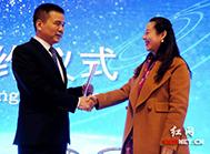 湖南爱心企业捐赠10万物资 帮助自闭症儿童康复