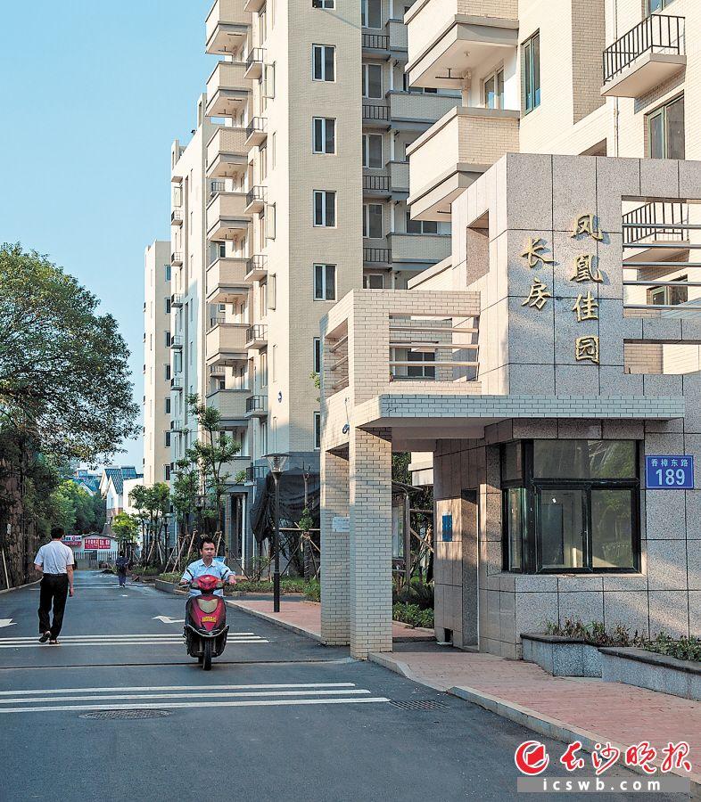 长房凤凰佳园拥有1200多套经济适用房和廉租房。资料图片