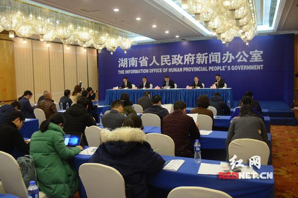 湖南出台加大全社会研发经费投入行动计划(2017―2020年)