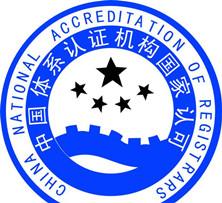 我国已颁发170万张认证认可证书