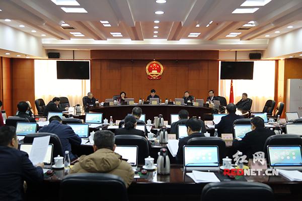 湖南省人大常委会第三十五次会议将于1月16日-17日举行