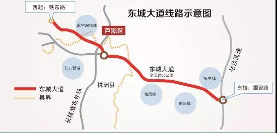高速公路--株洲:东城大道、莲株高速改扩建,今年或将全线通车