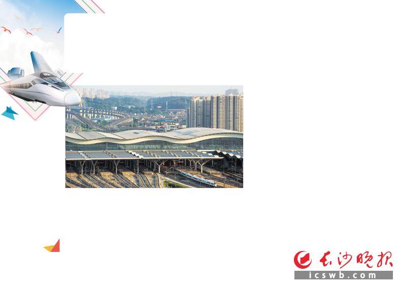 长沙火车南站东广场已建设并投入使用,以高速公路互通、快速路、微循环交通组织为核心的交通疏解功能初步形成。长沙晚报记者 邹麟 摄
