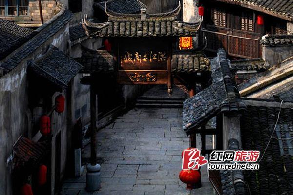 怀化洪江古商城启动东南亚旅游市场