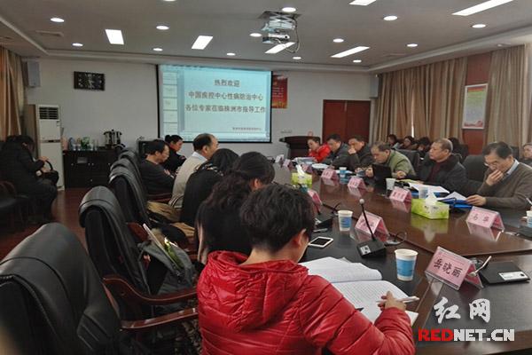 中国疾控中心性病控制中心专家组赴株洲指导