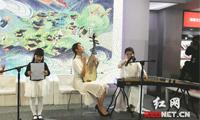 寻找南村寻找美好生活 汤素兰童话新作《南村传奇》在京首发