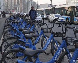 滴滴托管小蓝单车 共享单车行业进入巨头争夺时代