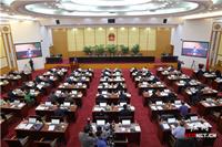 湖南省十二届人大常委会举行第三十五次会议 杜家毫主持