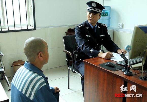 【司法行政先锋】湘南监狱高文立:把标兵一直
