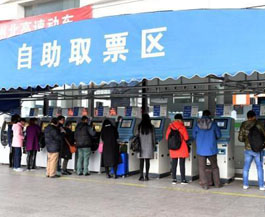 春运返程火车票将迎抢票高峰 节后车票或更紧张
