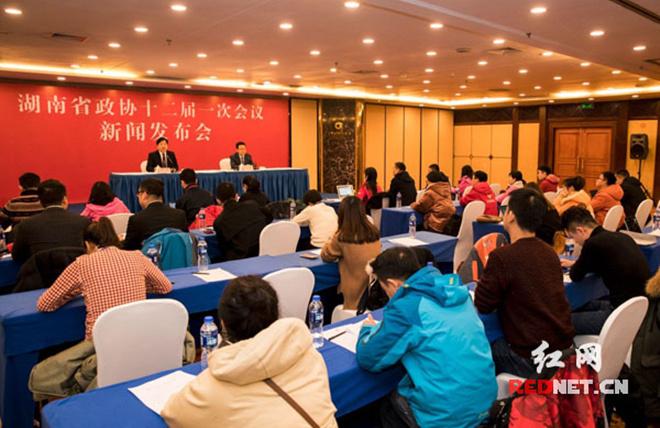 湖南省政协十二届一次会议22日开幕 红网全程视频直播