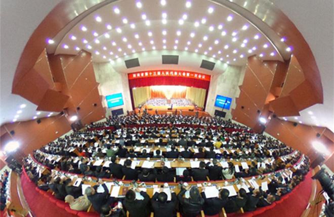 VR全景看会场 湖南省十三届人大一次会议开幕
