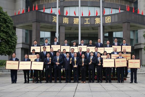 湖南建工集团经营规模突破1700亿元
