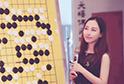 周子傲:为李世石讲棋给朴廷桓当裁判的湖南美女棋手