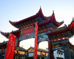 温暖的年味在这里!零陵首届民俗庙会零陵古城分会场掠影