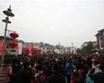 红红火火逛庙会 欢欢喜喜迎新年(组图)