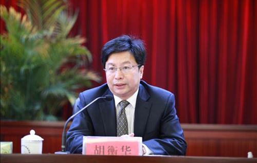 胡衡华主持召开长沙市委常委会会议