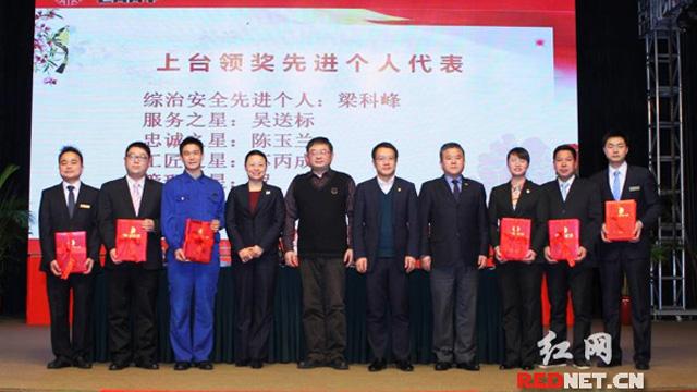 华天集团酒店业营收5年来首次实现增长