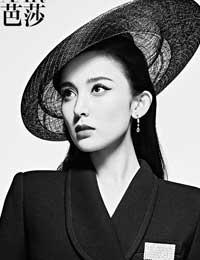 娜扎化身摩登女郎登上《时尚芭莎》封面 复古造型超吸睛