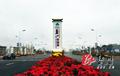 """10天完成道路""""四化""""1200米 蓝山二广高速连接线提质建设干出新速度"""