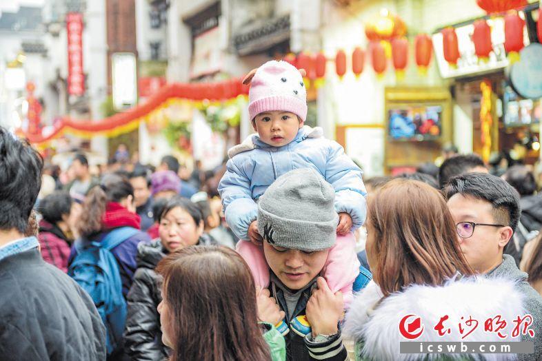 春节假期长沙接待游客逾370万人次 旅游收入34.81亿元