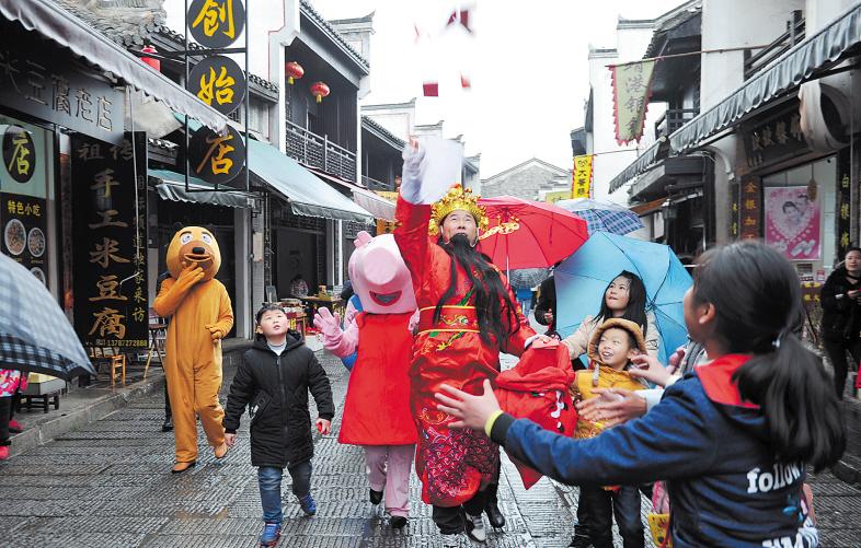 """春节""""黄金周""""长沙消费市场人气火爆购销两旺"""