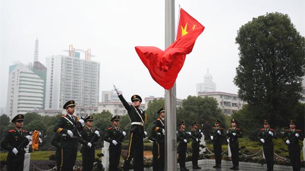 永州市委机关举行农历戊戌新年升国旗仪式