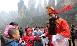 Hunan celebrates birthday of 'God of Wealth'