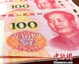 2017年谁挣钱最多?京沪人均可支配收入逼近6万元