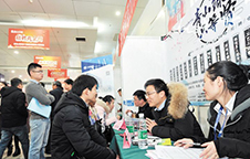 """长沙""""人才新政""""成企业揽才招牌"""