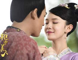 """《柜中美人》曝""""乱心困情""""主题剧照 周渝民遇强劲情敌"""